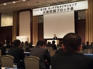 神戸でのメーカーさんの講演前の写真